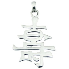 sterling-silver-pendants/925-sterling-silver-chinese