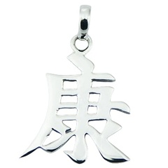 sterling-silver-pendants/sterling-silver-chinese-character